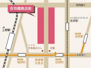 かっぱ橋商店街の地図です。フローライトラウンジはかっぱ橋商店街のごく近くにございます。